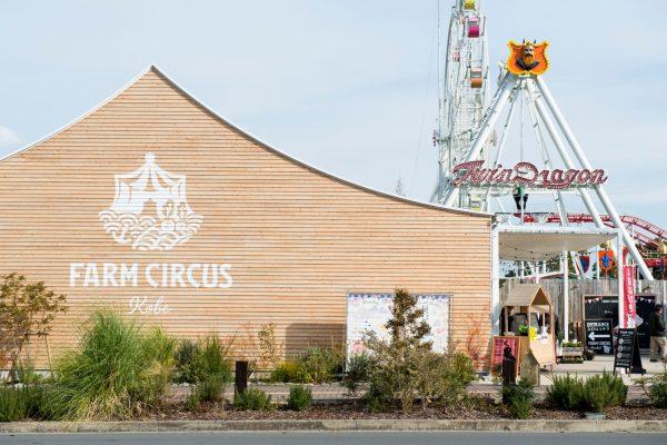 FARM CIRCUS(フルーツ・フラワーパーク)